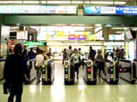 東戸塚駅改札口