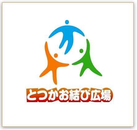 【2/1(木)~2/21(水)】「出展ありがとう!パネル展」第8回とつかお結び広場ポストイベント
