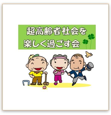 【3/21(水)】生活支援コーディネーターの仕事と相談事例