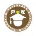 【11/21・11/28】オンライン版 2020(令和2)年度 戸塚区地域づくり大学校